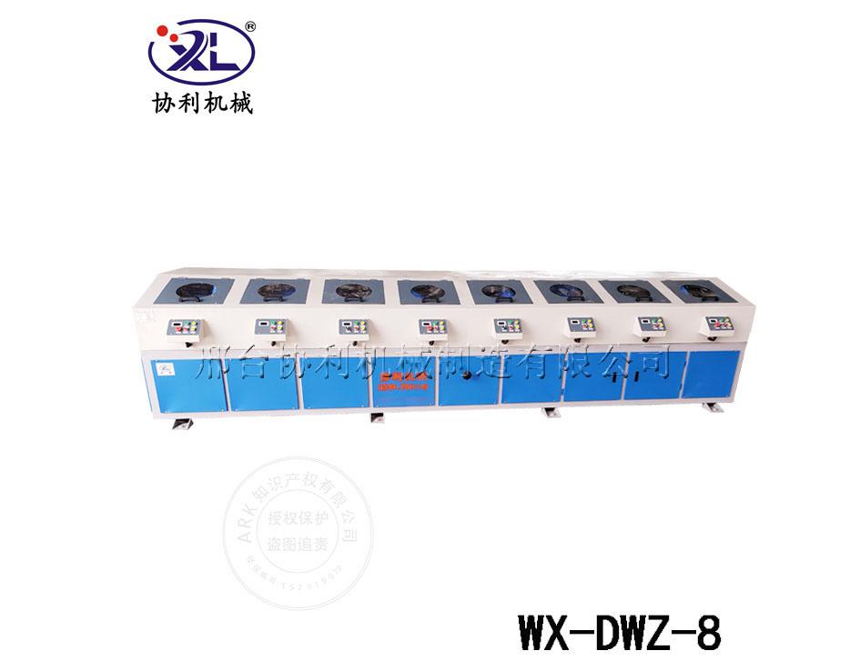WX-DWZ-8