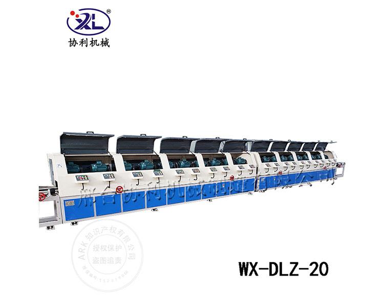 WX-DLZ-20
