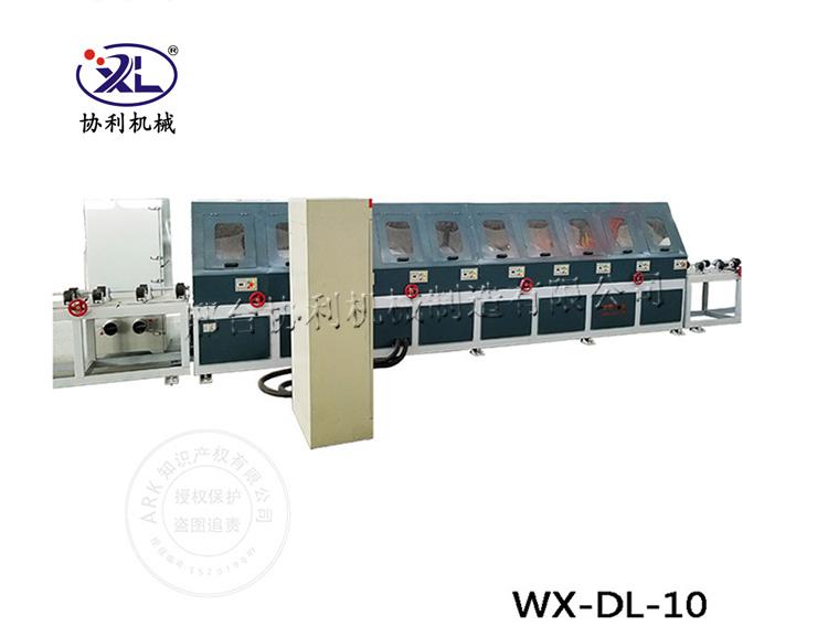 WX-DL-10